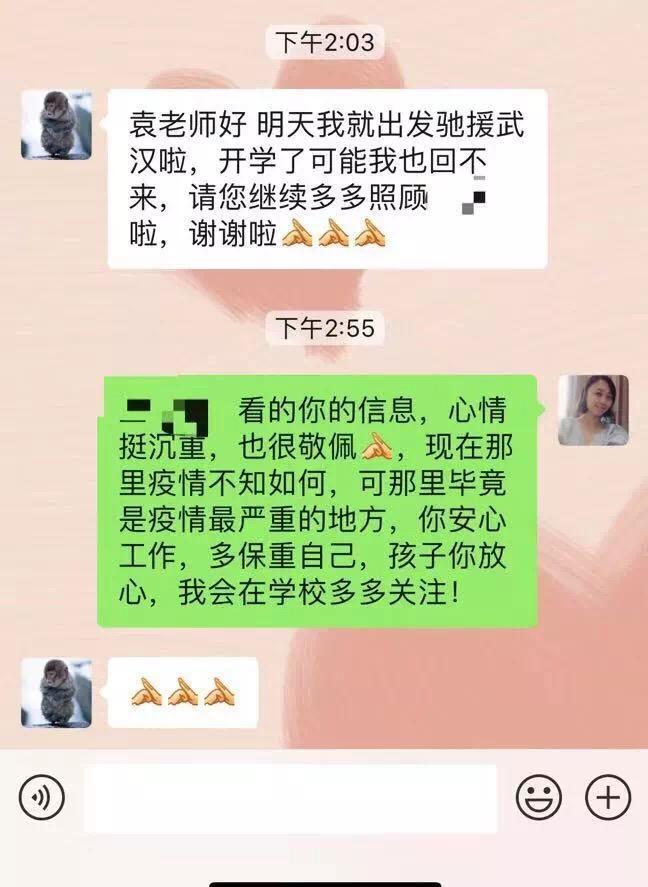 """""""武汉小朋友别怕,我的医生爸爸借给你!"""" 山东小学生写给爸爸的信感动刷屏"""