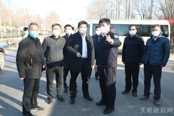 韩伟实地督导城市出入口检疫检验工作