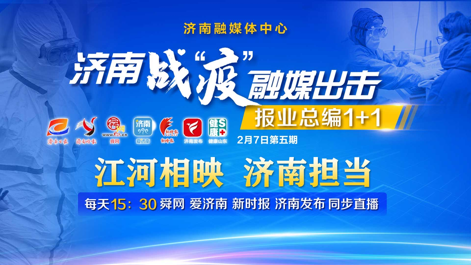 http://www.jinanjianbanzhewan.com/jinanxinwen/34802.html