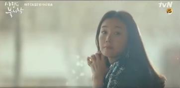 崔智友客串爱的迫降 她演的什么角色 哪里能看?