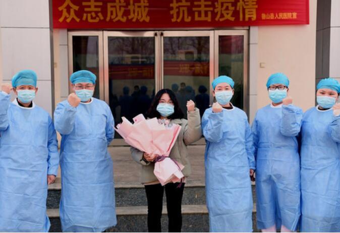 """女研究生在县级医院治愈:""""我能挺过来,其他人也可以"""""""