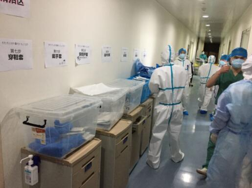 齐鲁医院131人医疗队正式接管武汉人民医院两个重症区