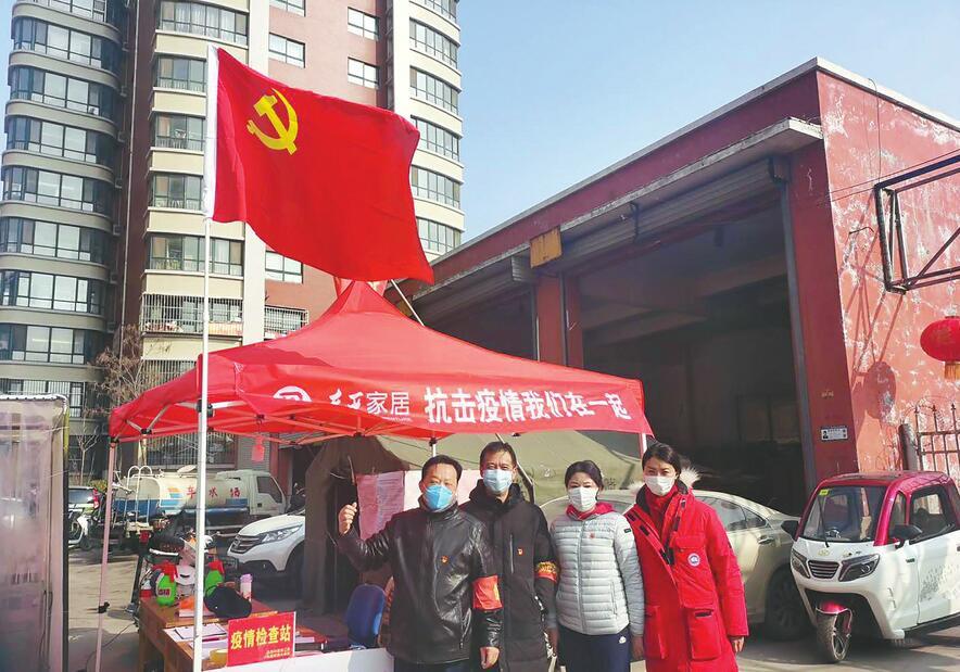济南:社区防疫无死角