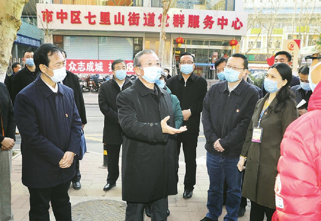 刘家义在济南调研指导疫情防控工作时强调:严密措施科学防控 不断巩固扩大疫情防控成果