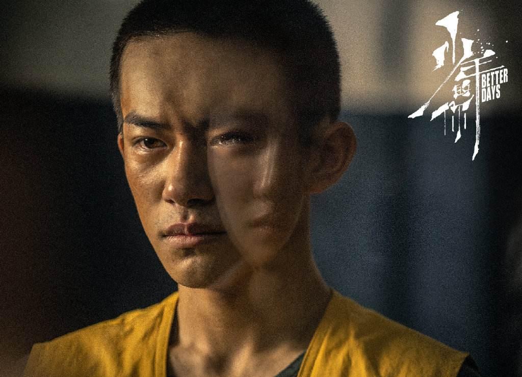 第39届香港金像奖提名公布:《少年的你》12项领跑 易烊千玺争影帝