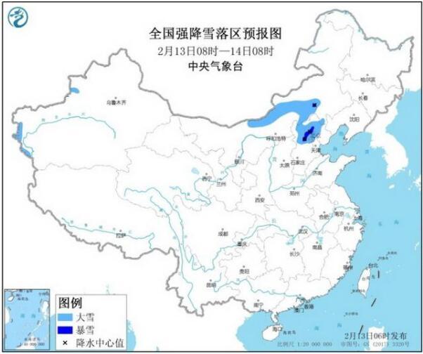 北京将迎局地暴雪,内蒙古河北都有!下雪对疫情有影响吗?