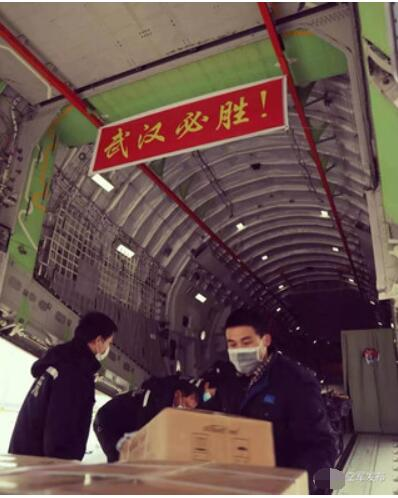 武汉必胜!运20驰援武汉 空军运-20首次参加非战争军事行动