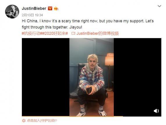 太暖心了!比伯为中国捐款是怎么回事?终于真相了,原来是这样!