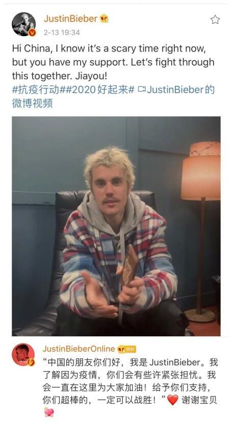 比伯为中国捐款