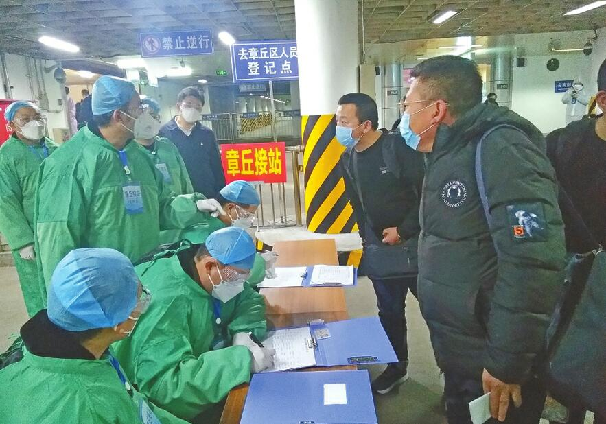 一个也不能少!济南各区县织密火车站、机场防控网,确保登记、疏导不落一车、一人