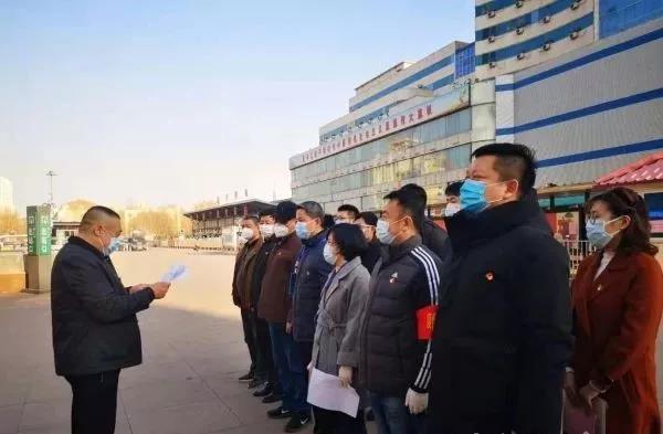 区市场监管局成立火车站疫情防控临时党支部
