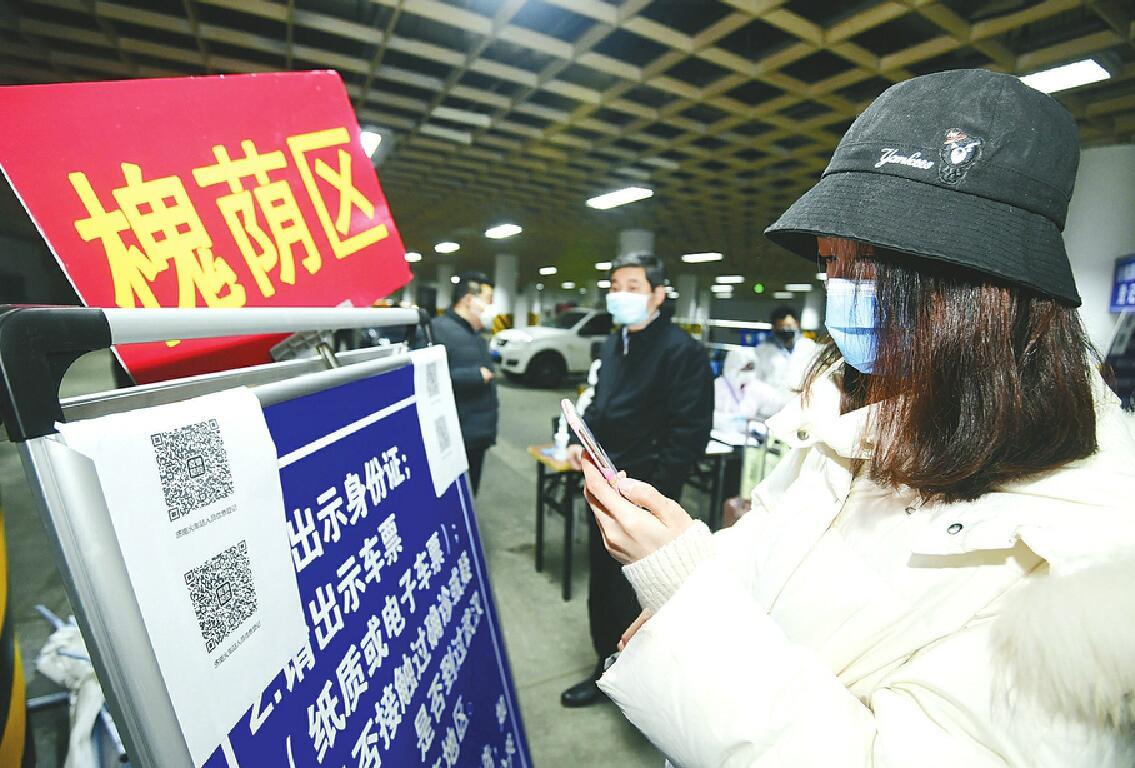 http://www.jinanjianbanzhewan.com/jinanlvyou/35533.html