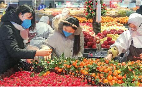 联合国秘书长对中国抗击新冠肺炎疫情充满信心