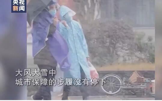 微视频丨风雪中的坚守