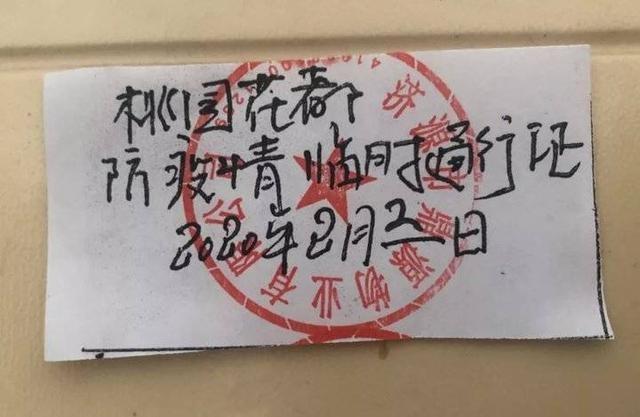济南市发布指导意见 引导生活性服务业有序开业复工