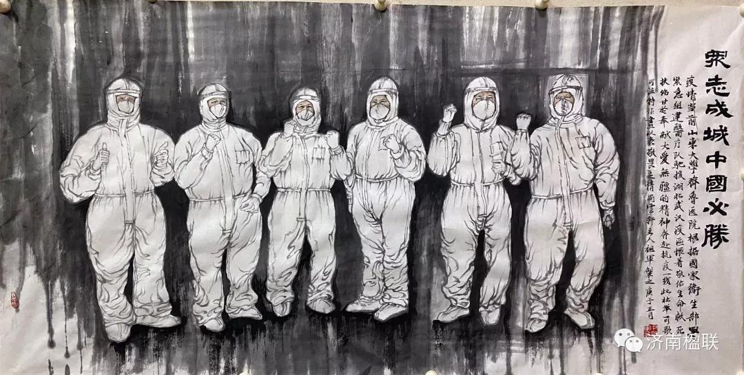 联墨文心 抗疫铸情---济南市楹联艺术家协会主题创作展(2)