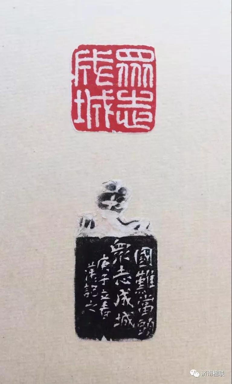联墨文心 抗疫铸情---济南市楹联艺术家协会主题创作展(3)