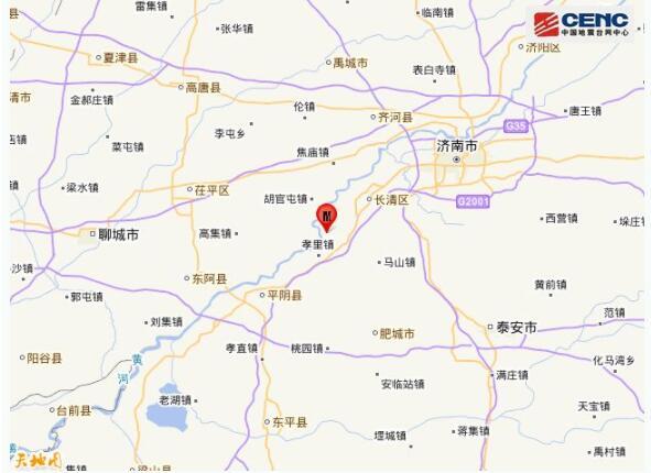 2月20日04时44分 山东省济南市长清区发生3.1级地震