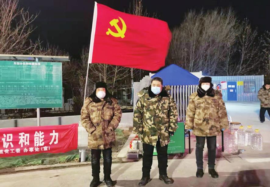 党旗下的坚守——记济南高新区章...