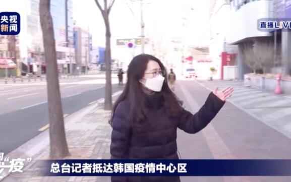 【环球视野】韩国推迟开学 疫情...