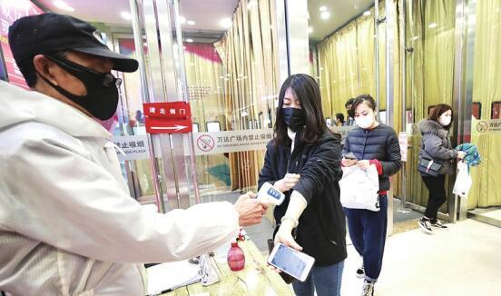 濟南超六成城市綜合體恢復營業