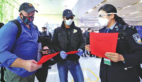 """外籍返程复工旅客学习防疫""""第一课"""""""