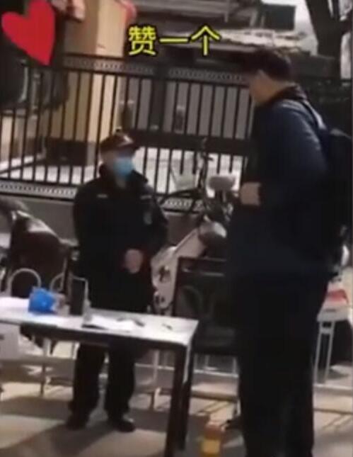 保安拦截姚明