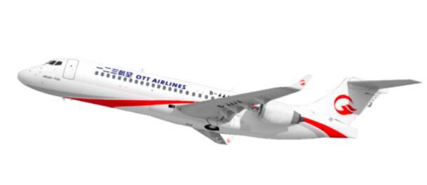 拥抱中国制造!123航空揭牌