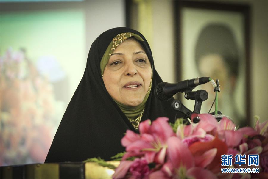 伊朗一副总统确诊感染新冠病毒