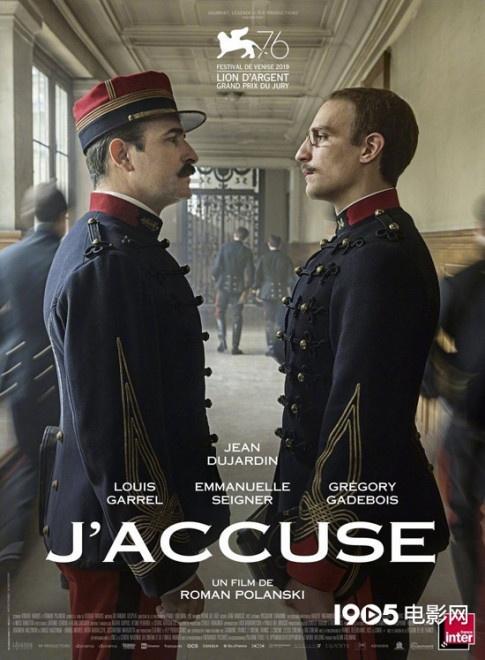 性骚扰属实吗?波兰斯基最佳导演 第45届法国凯撒奖获奖名单出炉