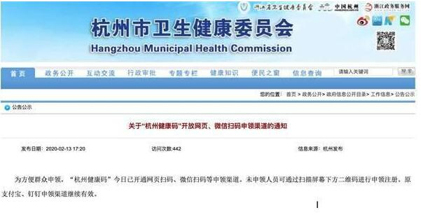 http://www.xqweigou.com/zhengceguanzhu/112318.html