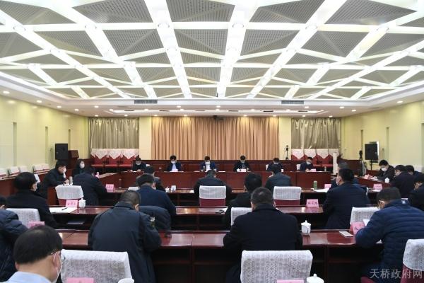 全区经济指标调度会议召开