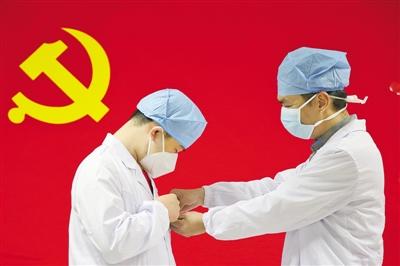 党旗下,一群白衣战士庄严宣誓——记援助湖北医疗队火线入党的医疗队队员们