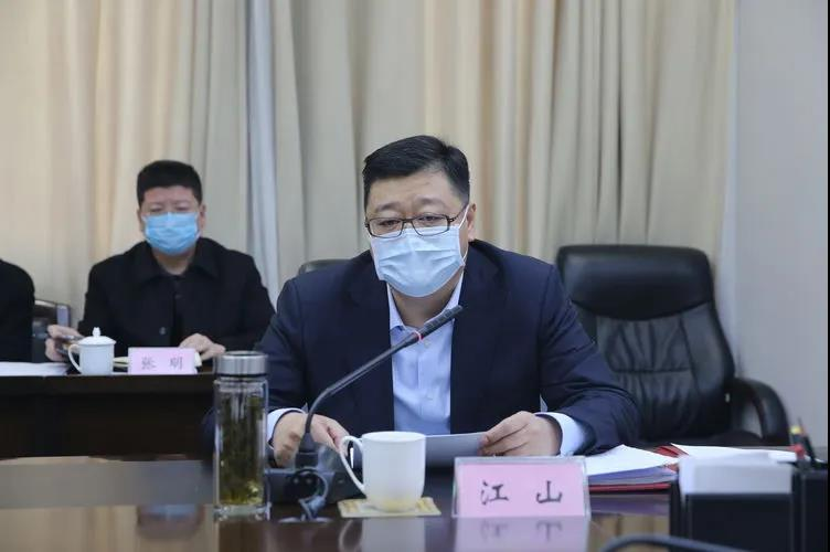 江山主持召开十二届区委第126次常委会会议