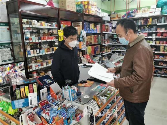 """南村疫情防控一线党旗飘:""""城管蓝""""的柔情底色"""