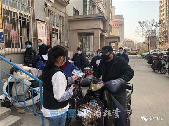 南村:服务零距离,电动车挂牌进社区