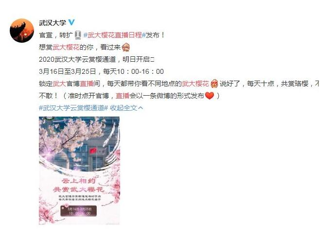 http://www.axxxc.com/minshengxiaofei/1320573.html