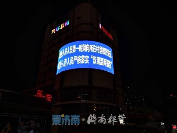 南村:严密管控 加强宣传,全力严防境外疫情输入