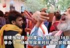 令人震惊!印度聚众喝牛尿 印度聚众喝牛尿什么情况 现场图曝光