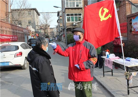 南村:开放式小区封闭化管理下的安心和暖心