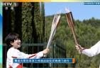 奥运火炬传交日本 奥运火炬日本本土传递启动仪式将闭门进行