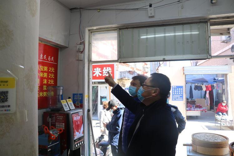 全福街道:查隐患抓整改 集中攻坚大排查