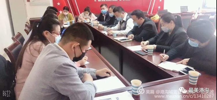 港沟街道城管委:落实测评新规则 紧抓细节不放松