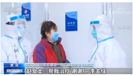 湖北武汉:雷神山医院启动病区腾空整合工作