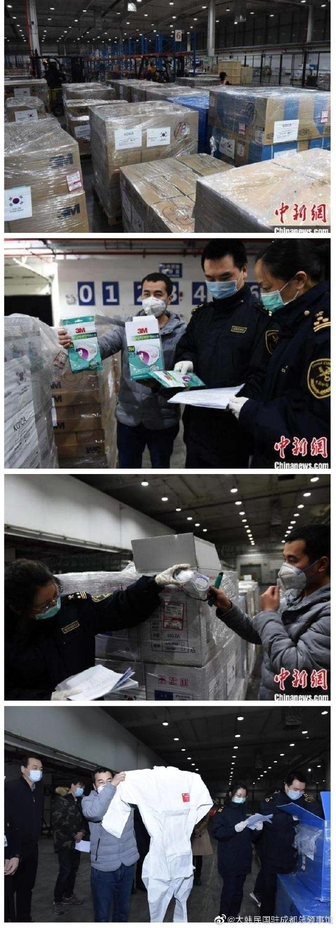 你滴答我,我哗啦你!重庆回赠韩国釜山6万只口罩