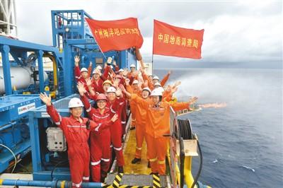 重磅!中国首次可燃冰试采成功