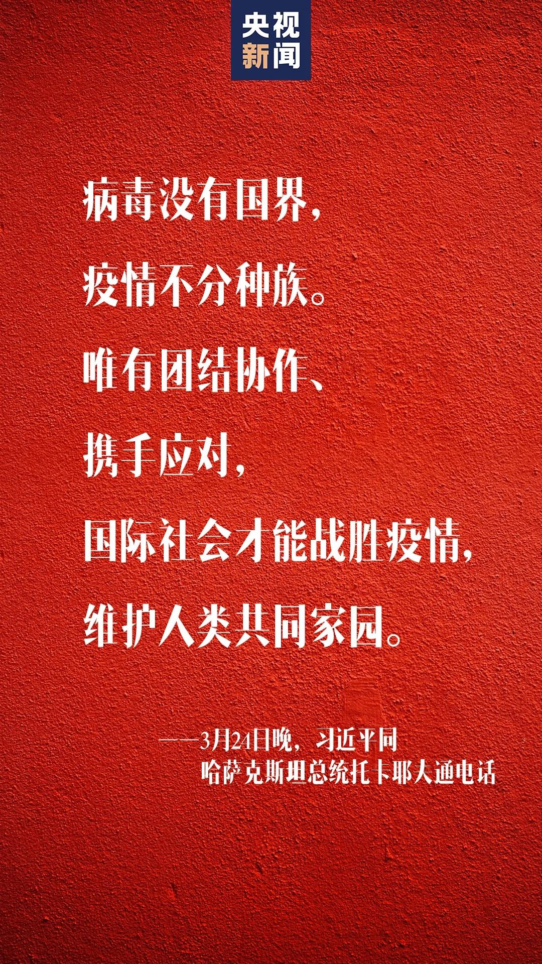 习近平:人民才是真正的英雄