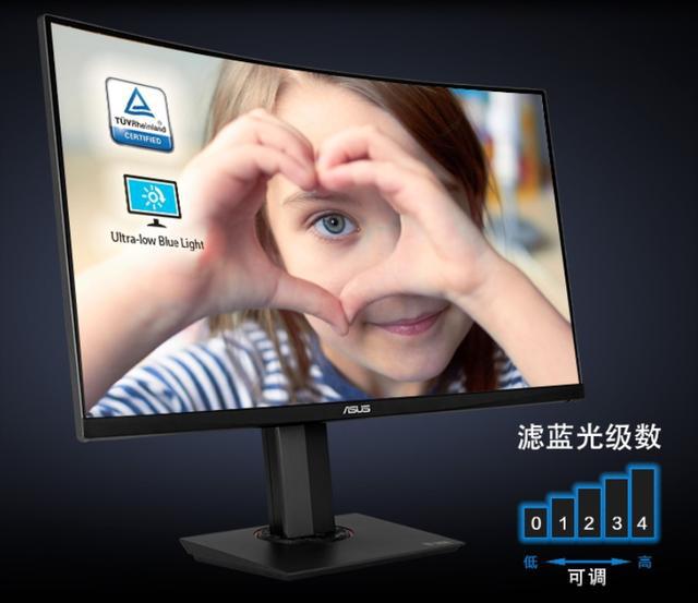 280Hz疾速FPS竞赛专用屏:华硕电竞特工VG259QM显示器重装上市