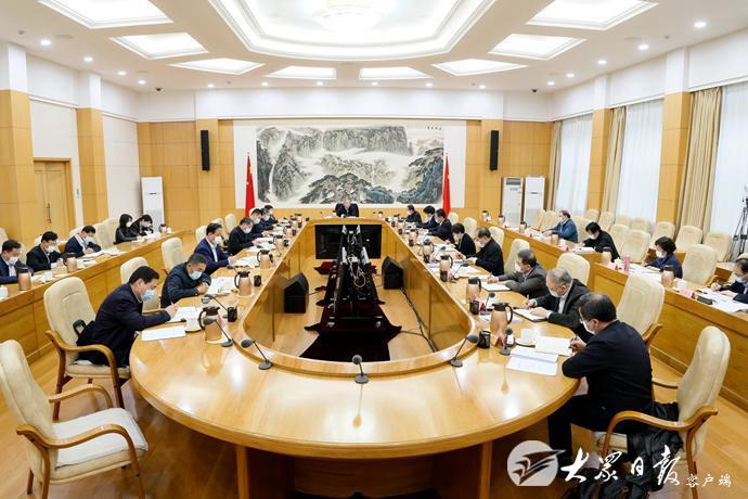 劉家義主持召開穩外貿穩外資第二次專題會議