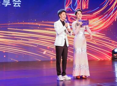 """周涛黄晓明加盟 山东卫视2020优质资源共享会""""放大招"""""""